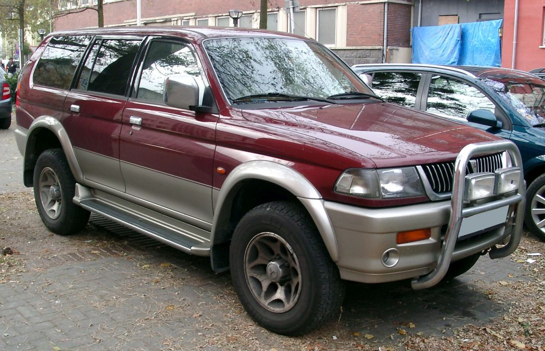 sell my mitsubishi car for cash